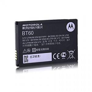 Motorola HKNN4014A